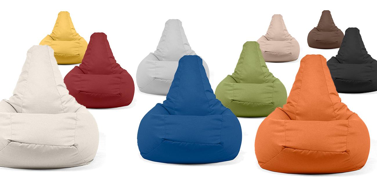 Cucire Poltrona Sacco.Poltrona Sacco 5 Modelli Di Design Per Un Tocco Pop In Giardino